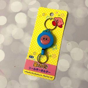 BNIP Kirby Reel Keychain
